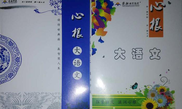 http://www.xxedu123.com/d/file/shop/8de5b796a6111dc33f96db84c90cf9e4.jpg